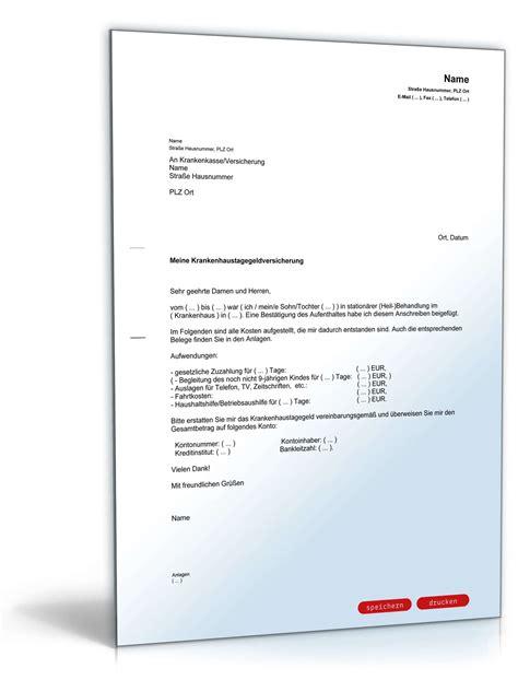 Agentur Fur Arbeit Bewerbung Erstattung Antrag Auf Erstattung Krankenhaustagegeld Vorlage