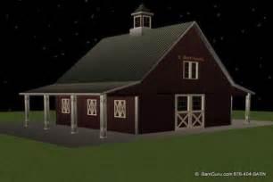 Modern Farmhouse Exterior | Anelti.com