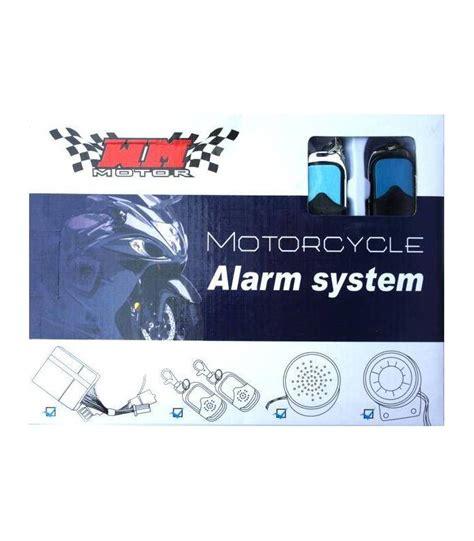 Alarm Motor Wm moto alarm wm motor