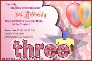 3rd birthday invitations 365greetings
