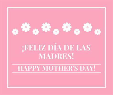 dia de las madres bilingual card feliz dia de las madres happy s day