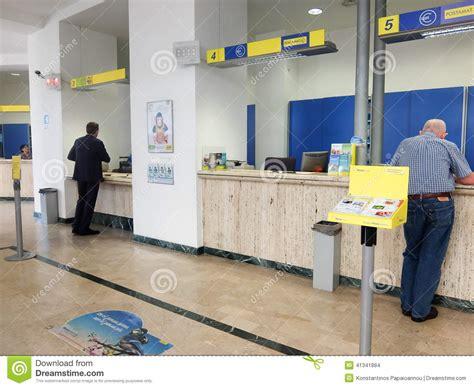 di commercio gorizia orari ufficio postale italiano immagine stock editoriale