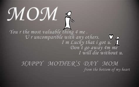 mothers day quotes best mothers day wishes images with quotes and wallpapers