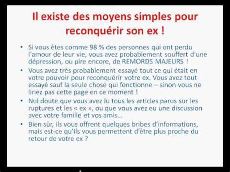 Exemple De Lettre Pour Rã Cupã Rer Ex Quotes For Husband Poeme D Amour Pour Reconquerir Homme