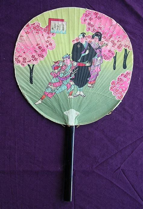 How To Make Japanese Fans With Paper - vintage japanese paper fan circa 1930 from molotov on ruby