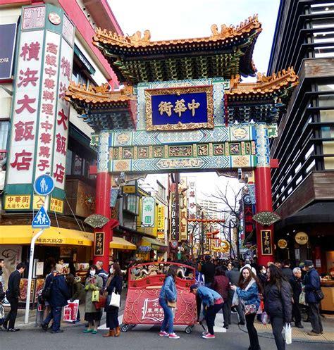 new year in yokohama japan new year festival in yokohama chinatown