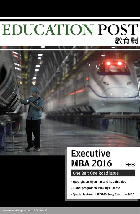 Executive Mba In Delhi Ncr 2016 by Executive Mba Feb 2016 By Education Post Issuu
