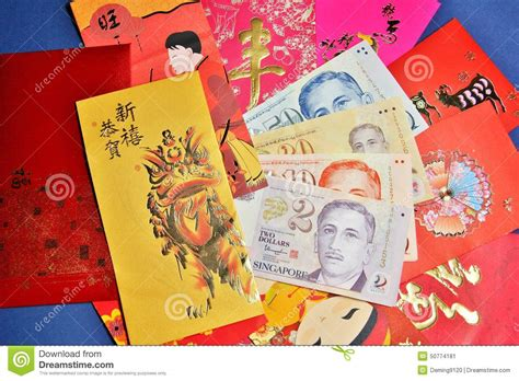 change new notes for new year singapore 2016 change money for new year singapore 28 images real