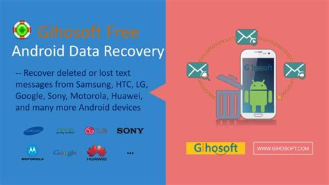 free android data recovery ppt how to recover deleted sms text messages from android powerpoint presentation id 7355224