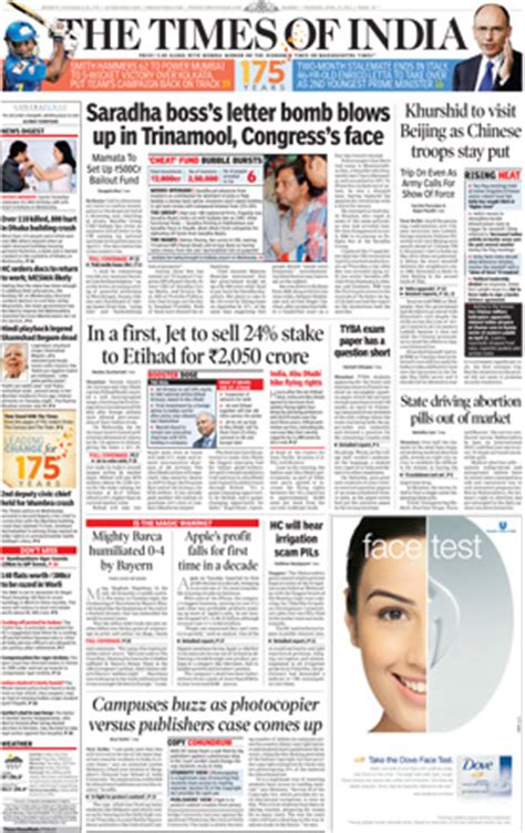 editorial section of times of india times of india classified advertisement charges toi