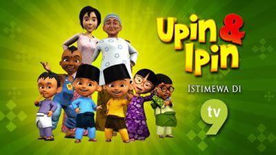 film upin dan ipin terbaru bahasa indonesia upin dan ipin gayanyajakarta