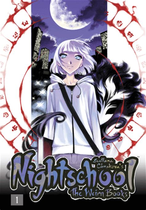 a s volume 1 books nightschool by svetlana chmakova yen press