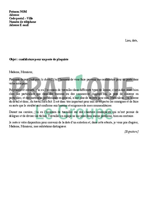 Lettre De Motivation De Plaquiste Lettre De Motivation Pour Devenir Plaquiste Pratique Fr