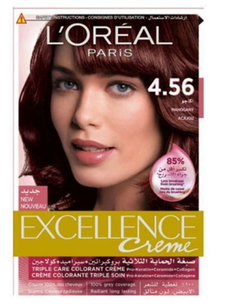3 x l oreal excellence cr 232 me hair colour no 4 35 caramel brown ebay l oreal excellence cr 232 me hair color mahogany 4 56 price from jumia in
