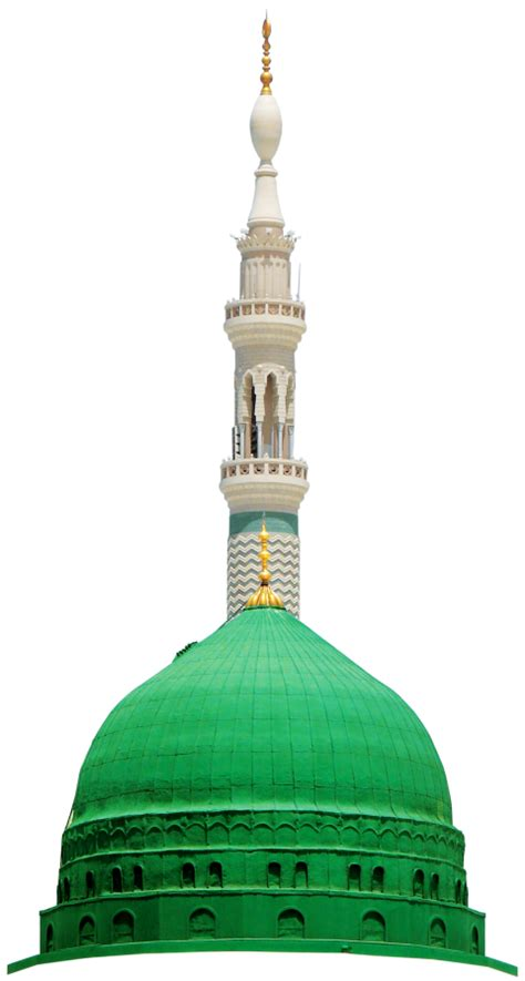 al masjid  nabawi png images background png  png images al masjid  nabawi