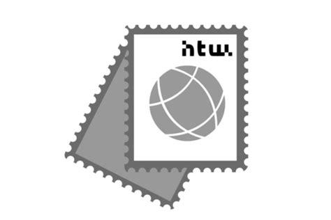 Bewerbungsfrist Htw Berlin Bewerbung Mit Ausl 228 Ndischen Zeugnissen