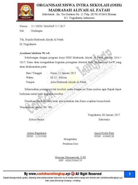 Contoh Surat Undangan Dinas by Contoh Surat Dinas Resmi Sekolah Yang Benar