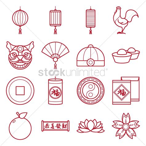 new year icon vector collection of new year icons vector image