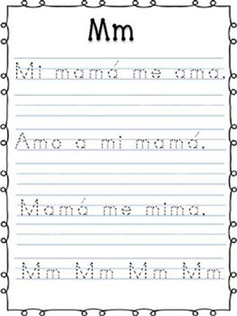 ejercicios para aprender espa ol ejercicios de la gran cartilla fon 233 tica programa para aprender a leer y