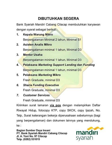 lowongan kerja s1 resmi depnaker terbaru februari 2015 lowongan kerja bank mandiri yogyakarta terbaru juni 2014