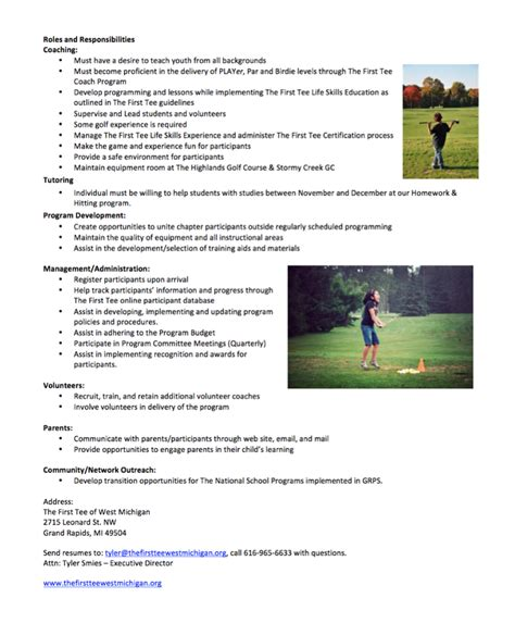section 27 vacancies employment opportunities the first tee of west michigan