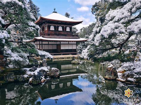 pavillon japan pavillon de neige et d argent japon kyoto japon 365