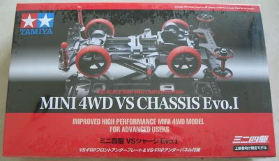 Tyes Tamiya Mini 4wd Pro Reinforced N 02 T 01 Units Item 15367 Ok vellrip tamiya mini 4wd vs chassis evo i 94734 improved