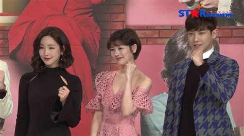 My Is Strange jung so min attended my is strange presscon 02 28