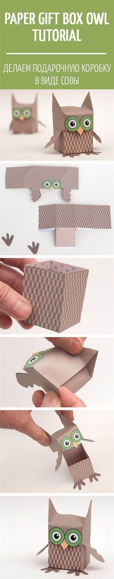 Paper Gifts To Make - 15 diy tutorials for gift wrappers pretty designs