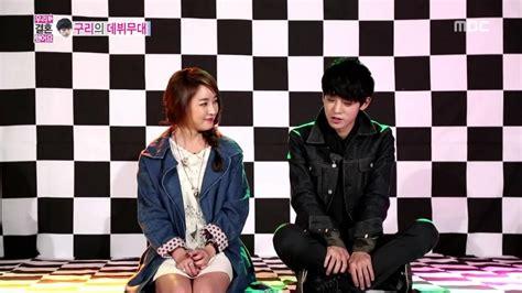 so ji sub we got married jung joon young jung yoo mi couple will be leaving we