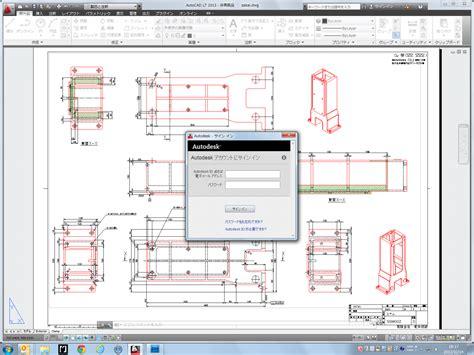 tutorial autocad lt 2013 buy autodesk autocad lt 2014 download for windows down