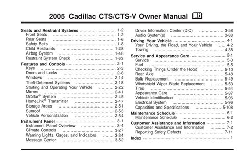 service manuals schematics 2005 cadillac cts transmission control 2005 cadillac cts owners manual just give me the damn manual