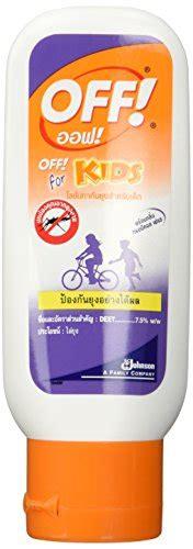 mosquito repellent liquid lotion  kids ml buy