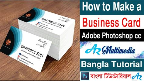 how to make business cards in photoshop how to make a professional business card design in adobe