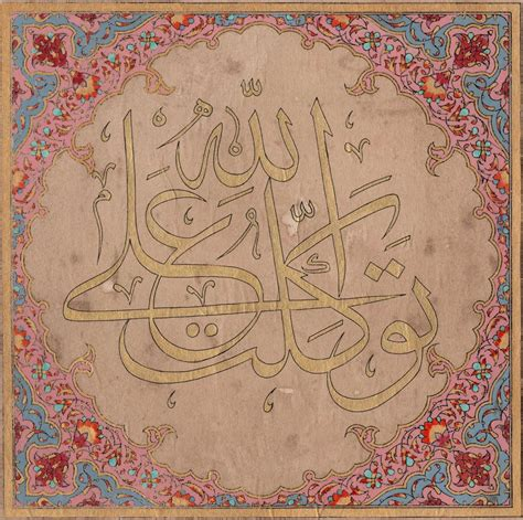 Islamic Artworks 60 islamic calligraphy painting koran quran verses handmade