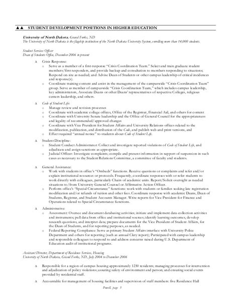 student affairs resume sles resume powell 03 13 2013