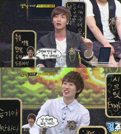 lee seung gi eunhyuk leeteuk and eunhyuk comment on lee seung gi s drinking