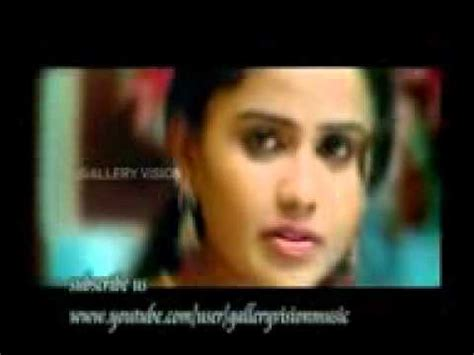 love failure malayalam images love failure malayalam song malayalam videos malayalam