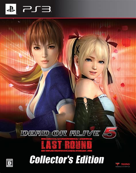 Dead Or Alive 5 Second Ps3 dead or alive 5 last box for playstation 3