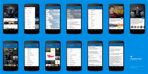 mobile app layout template mobile application design template www pixshark