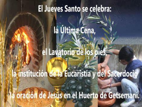 imagenes del jueves santo para facebook im 225 genes de fel 237 z jueves santo con frases y mensajes