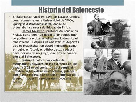 historia de la qu mica la enciclopedia libre newhairstylesformen2014 image gallery historia baloncesto