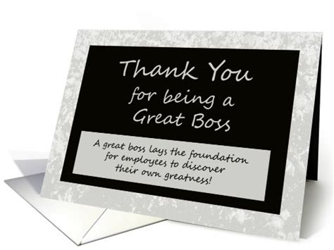 printable thank you cards for your boss free thank you cards to your boss templates anouk