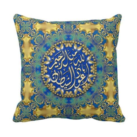 islamic pattern cushions islam blessing blue green decorative pattern with golden