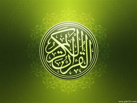 free download quran al quran wallpaper wallpapersafari
