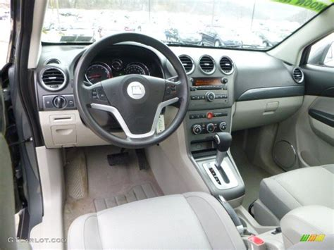 2008 saturn vue xe interior color photos gtcarlot