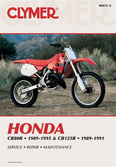 free online auto service manuals 1985 honda cr x head up display honda cr80r 1989 1995 cr125r 1989 1991 service repair manual