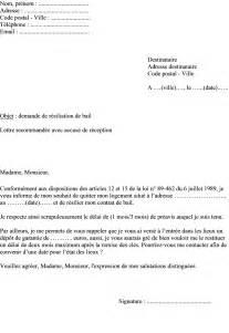 Modèle Lettre De Procuration Signature Bail Blogs Actualit 233 S Informations Pratiques Mod 232 Les De