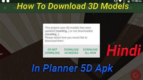 models  planner  ll hindi ll youtube
