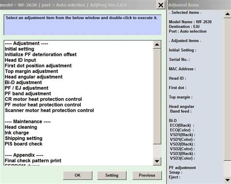 download resetter r230 adjustment epson r230 adjustment program software freedownload free
